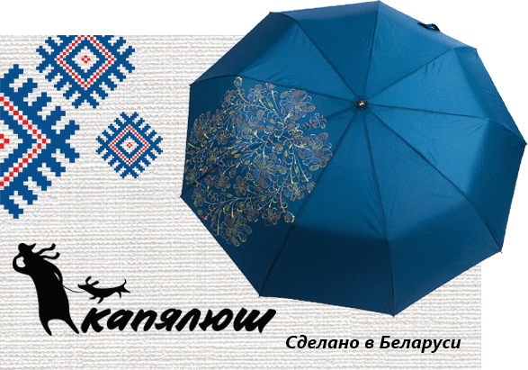 капялюш РБ2-min